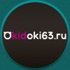 Окидоки63 - мебель, кровати, коляски, автокресла