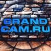 GrandCam.ru