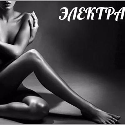 Светлана Афанасьева, Арзамас