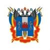 Министерство экономического развития РО
