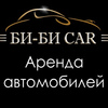 """ Би-Би Car """