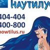 Оренбург, Реклама, вентилируемые фасады