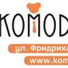 Komod and band|ПРОКАТ КОСТЮМОВ|ВОРОНЕЖ
