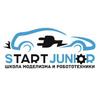 StartJunior  Школа робототехники Ульяновск
