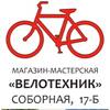 ВЕЛОТЕХНИК | Велосипеды в Гатчине