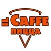 il Caffe пиццерия