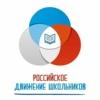 РДШ МБОУ «СОШ №59» Барнаул