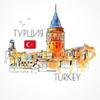 Турция 🧿 Turkey