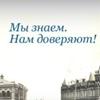 Мастер права - юристы в Туле и в Москве!