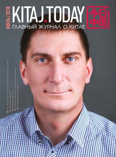 Александр Федяев, Рязань