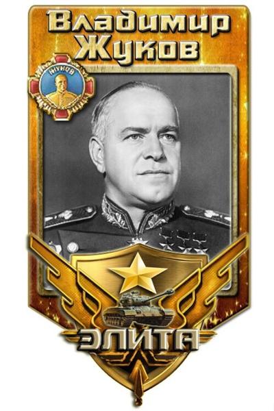 Владимир Жуков, Воткинск