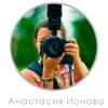|Фотограф Анастасия Ионова /Свадебные фото/