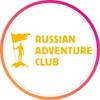 Russian Adventure Club