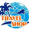 Туристическая компания TRAVEL SHOP