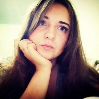 Олеся Иванова, Иваново