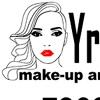 Свадебные прически и макияж в Омске