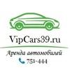 VIPcars39 Аренда авто с водителем Калининград