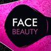 Студия (салон) красоты FACE BEAUTY Севастополь