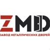 Входные двери ZMD