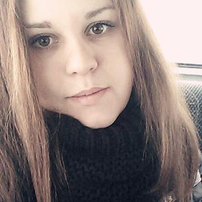 Яна Русланова, Валдай