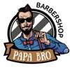 Papa Bro Barbershop | Звенигород
