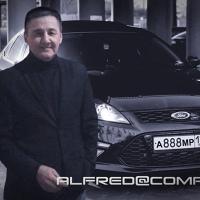 AlfredYanitski