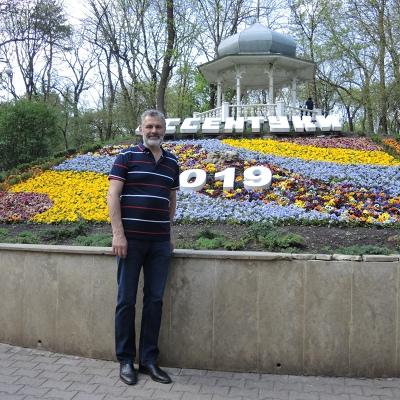 Валерий Гурко, Ессентуки