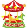 """Частный детский сад """"Карусель"""""""