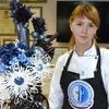 Ksenia Dementyeva