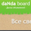 DaNda Board
