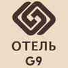 Отель G9