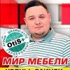 Marat Kamaliev