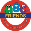 Студия 'ABC Friends' • Английский язык