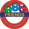 ABC Friends • Английский язык