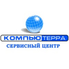 Сервисный центр - КомпьюТЕРРА
