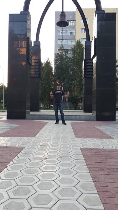 Максим Володченко