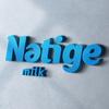 Нәтиже | Натиже | Natige