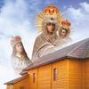 САНКТУАРЫЙ МАЦІ БОЖАЙ У ТРАКЕЛЯХ