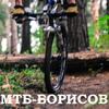 MTB-Borisov