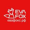 Автоковрики EVA Коврики Краснодар EVA FOX