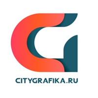 Ситиграфика - Наружная реклама