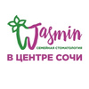 Стоматология «Жасмин» «Jasmin» в Сочи