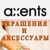NOOSA-Amsterdam в России: официальная группа