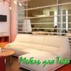 Мебель для тебя ♥