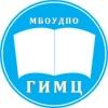 ГИМЦ г. Владимира