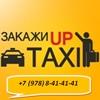 UpTaxi   Симферополь   Ап Такси