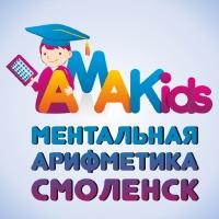 АмакидсСмоленск