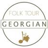 Geo Folk Tour