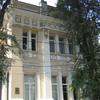 РХУ имени М. Б. Грекова (Официальная страница)