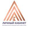 Личный кабинет Бухгалтерский учет Юрист Москва